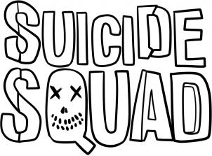 картинки отряд самоубийц нарисовать